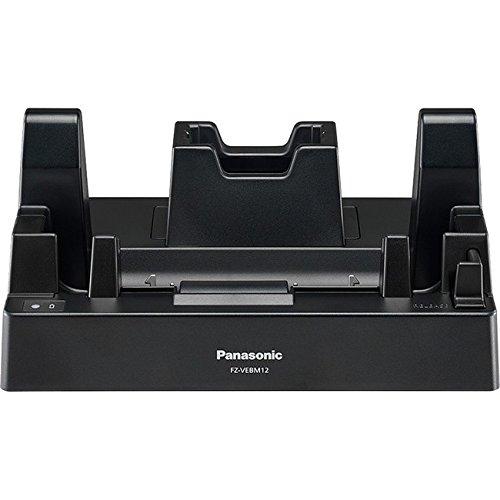 Panasonic Full Desktop Cradle for FZ-M1 - USB X2, Ethernet, Power, Serial, VG...