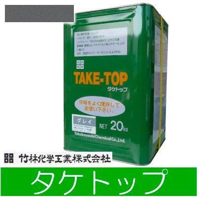 関西ペイント 白ホリ塗り専用ペンキ カンペSW20 20kg B00G44KOK2