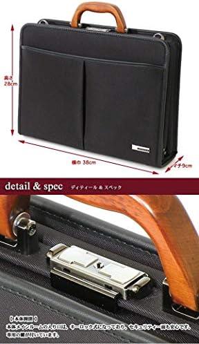 【Mサイズ】取っ手に桜の木を使用!ビジネスバッグ【日本製】ダレスバッグ キーロック付き 桜で作られた取手 究極の一品 +[栃木レザー] 日本製 キーストラップ