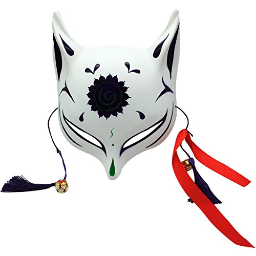 YangYong Large Fox Mask for Adults and Kids, Japanese Kabuki Kitsune Masks for Men Women Cosplay -