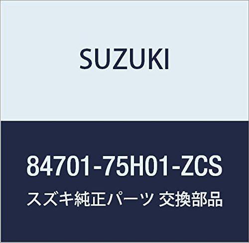SUZUKI (スズキ) 純正部品 ミラーアッシ アウトリヤビュー ライト(シルバー) アルト(セダンバンハッスル) 品番84701-72J20-Z2S B01LZL8DH3 アルト(セダンバンハッスル)|シルバー|84701-72J20-Z2S シルバー アルト(セダンバンハッスル)