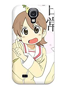 David J. Bookbinder's Shop Best 3850757K38449786 Slim Fit Tpu Protector Shock Absorbent Bumper Nichijou Case For Galaxy S4
