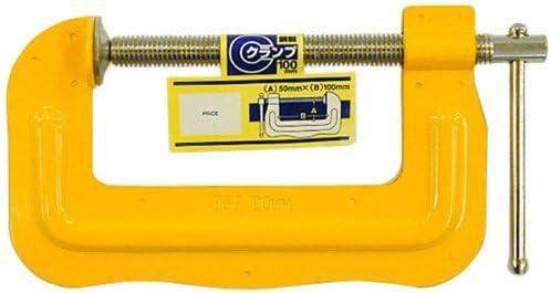 (業務用5個セット) H&H 鋼製Cクランプ C-10050 100x50mm イエロー