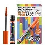 【デコラガール】クーピー柄カラーマスカラ オレンジ