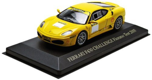 Ferrari F430 Challenge Fiorano Test Yellow 2006 1/43 Scale Diecast Model