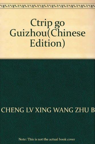 ctrip-go-guizhou