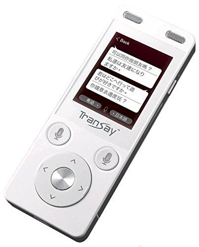 TranSay 2nd Generation AI Two Ways Instant Digital Voice Translator Recorder device supports Chinese, Cantonese, English, (Egypt) Arabic, (Saudi) Arabic, Danish, German, Spanish, Finnish, French, Ital