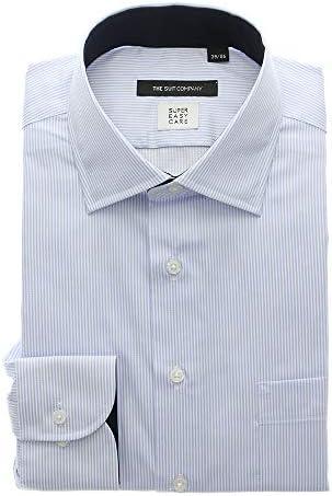 (ザ・スーツカンパニー) COOL MAX/ワイドカラードレスシャツ ストライプ 〔EC・BASIC〕 ブルー×ホワイト