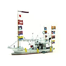 1/64 Oma Tuna Pole-and-Line Fishing Boat 31st Ryofukumaru Draft Line Model (Plastic model)