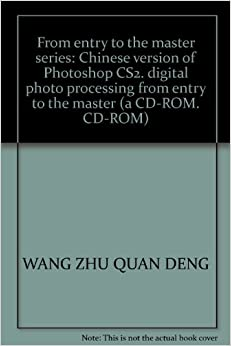 From entry to the master series: Chinese version of Photoshop CS2. digital photo processing from entry to the master (a CD-ROM. CD-ROM)