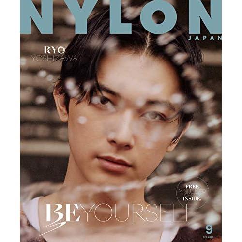NYLON JAPAN 2020年9月号 表紙画像