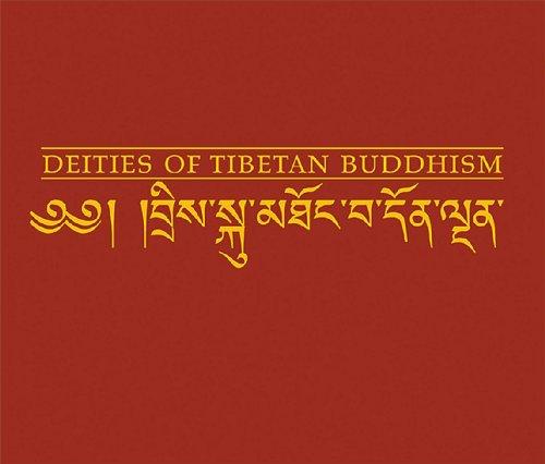 Buddhist Tibetan Deities (Deities of Tibetan Buddhism: The Zurich Paintings of the Icons Worthwhile to See)