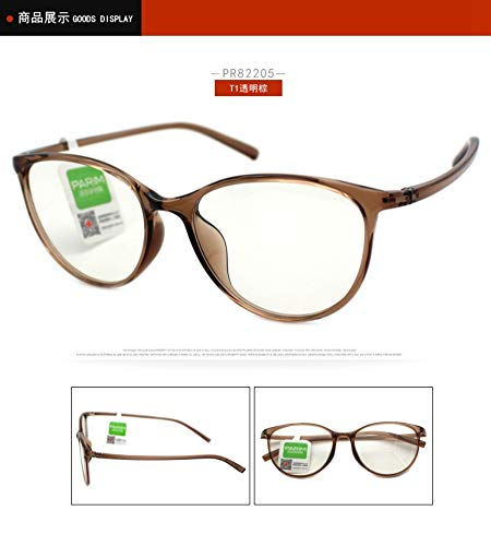Anti-Blu-ray glasses retro round frame flat mirror radiation protection computer goggles men and women transparent brown