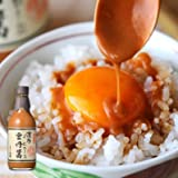 雲丹醤(うにひしお) 390g