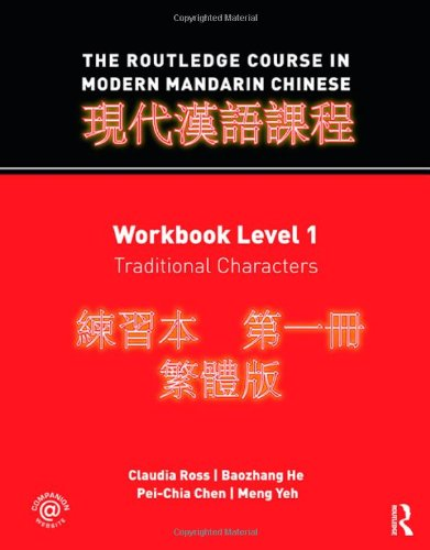 The Routledge Course in Modern Mandarin Chinese: Workbook Level 1, Traditional Characters (Volume 2)