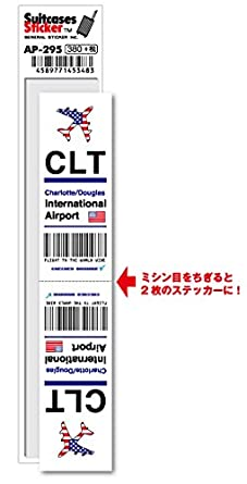 Amazon.co.jp: AP-295 CLT Char...