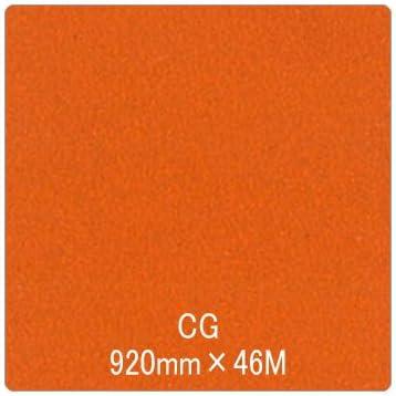 反射シート CG 920mm×46M オレンジ