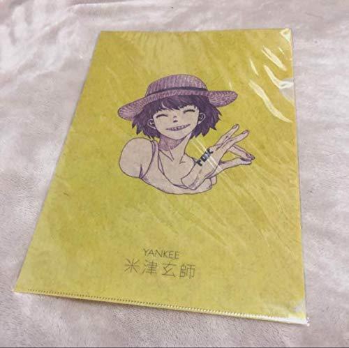 米津玄師 YANKEE CD購入特典 クリアファイル