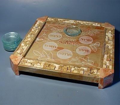 Jerusalem Stone Seder Plates - Metula - Jerusalem Stone Seder Plate by Judaica