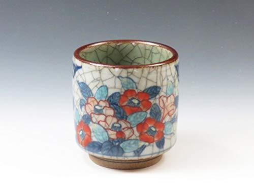 Imari-Yaki Japanese Pottery Sake Cup