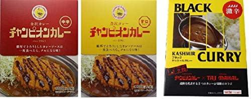 チャンピオンカレー レトルト 甘口 中辛 激辛 3種類セット