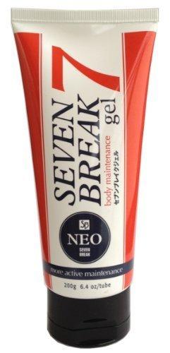 Seven Break 7 Gel Face Diet Facial Cleansers Gel 200g