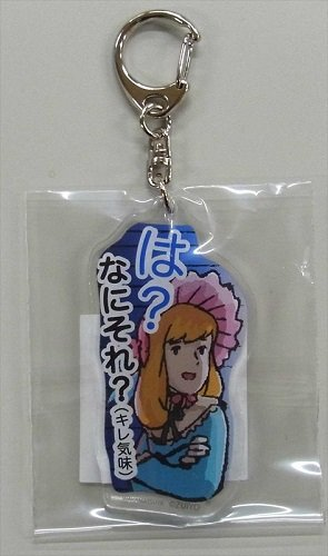 Heidi, girl of the Alps-Chan from onji acrylic toys from key ring 5 what it