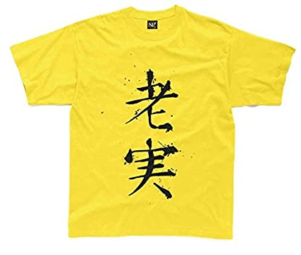 Kids Printed T Shirt Loyal Chinese Symbol Yellow 3 4 Amazon