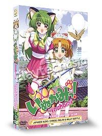 Inukami : Complete Box Set (DVD)