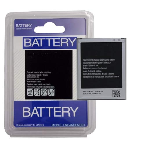 SaleBux 2100mAh Compatible Battery for Samsung Galaxy S3 I9300