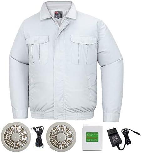 空調服 空調風神服 ファン バッテリー セット 熱中症対策 長袖 ブルゾン 綿 2019年新型空調服作業着 日本語説明書付き … …