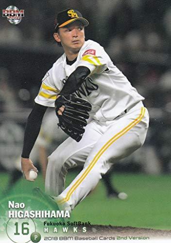 2018 BBM ベースボールカード 2ndバージョン 373 東浜 巨 福岡ソフトバンクホークス (レギュラーカード)
