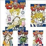 七つの大罪 コミック 1-28巻セット