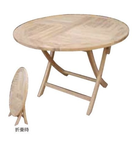 ジャービス商事 20861 折り畳み丸テーブル 100×730mm B00U3V62E4