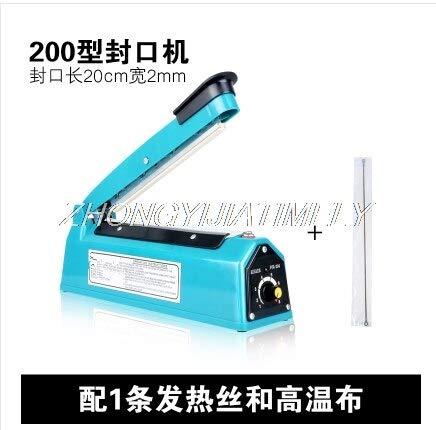 - 1 Set Hand pressure sealing machinehousehold plastic sealing equipmenttea sealing machineplastic bag aluminum foil bag heat sealing