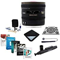 Sigma 4.5mm f/2.8 EX DC HSM Circular Fisheye AF Lens for Nikon AF-D, USA - Bundle w/ LensAlign MkII Focus Calibration System, Lens Wrap, Cleaning Kit, Lenscap Leash II, Lenspen Cleaner, Software Pack