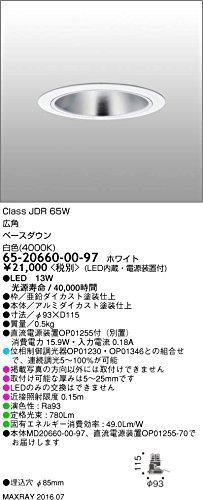 マックスレイ 照明器具 基礎照明 INFIT LEDベースダウンライト φ85 ストレートコーン ノーマルタイプ 広角 JDR65Wクラス 白色(4000K) 連続調光 65-20660-00-97 B077BJYFS3