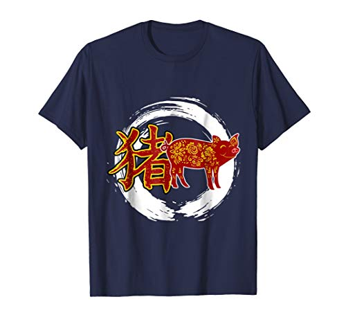 - Chinese New Years Red T-Shirt Lantern Festival Spring Lunar