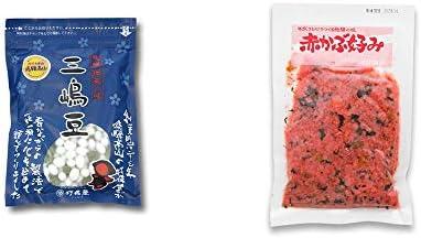 [2点セット] 飛騨 打保屋 駄菓子 三嶋豆(150g)・赤かぶ好み(150g)