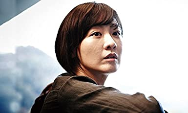 A Company Man [Francia] [DVD]: Amazon.es: So Ji-seob, Lee Mi ...