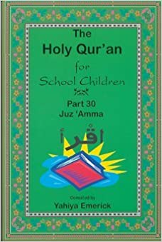The Holy Quran for School Children: Part 30