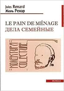 /Dela semeinye (frants/rus.tekst): 9785797404453: Amazon.com: Books