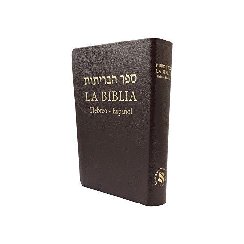 Bible - Reina Valera 1960 - Leather   Hebreo Español Biblia - traducción en español Reina Valera 1960 - Tapa de Piel ()