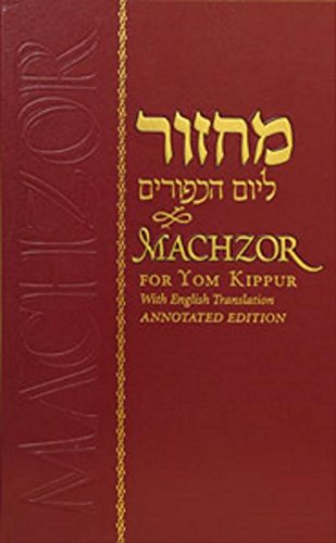 machzor-for-yom-kippur-hebrew-and-english-edition