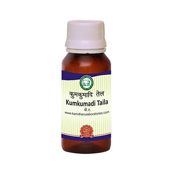 Kamdhenu Kumkumadi Taila 30ml beauty oil for acne, pimples, spots, black heads, blackness, makes skin glowing