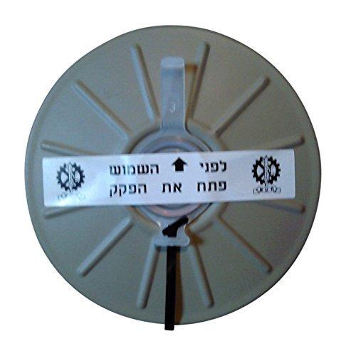 NATO Israeli NBC 40mm Gas Mask Filter Only! (Original Version) (Original Version)