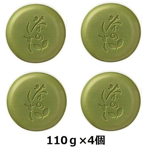 【タイムセール!】 悠香茶のしずく110g 洗顔ネット付 4個セット 4個セット B07DNF86MY B07DNF86MY, ポールワークス:39e1439c --- ultraculture.ru