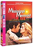 Movie DVD - Mississippi Mermaid, 1969 (Region code : all) (Korea Edition)
