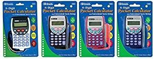 8-Digit Pocket Calculator w/ Neck String 144 pcs sku# 1860941MA