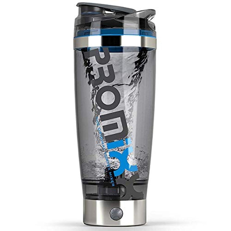 兄弟愛噛む気づくなるブレンダーボトル 【日本正規品】 ミキサー シェーカー ボトル Pro32 32オンス (700ml) エメラルドグリーン BBPRO32 EGR